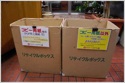 MUC(マック)上島珈琲貿易 ...